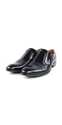 Les chaussures eucharistiques